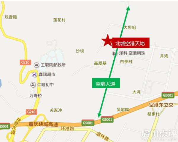 随着轻轨3号线和14号线立体交通网络的完善,该区域会有更好的发展.
